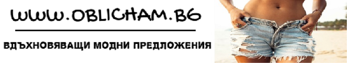 oblicham