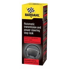 Добавка Bardahl - Спиране на течове от хидравлична система